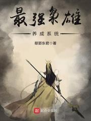 《唐末春秋》主角吴铁娘子完整版免费试读
