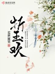 西游艳遇小说