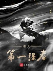 妖怪修仙小说