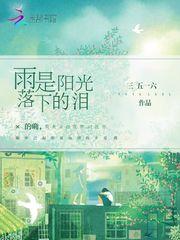 藏獒2有声小说