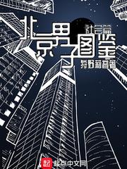 北京男子图鉴—社会篇