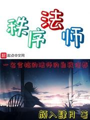 城中村小说