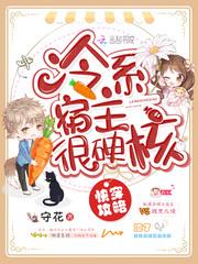 好看的刘泉的小说