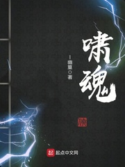 《啸魂》主角霍不天宫章节列表免费试读