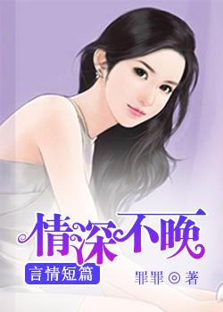 神雕侠侣武侠小说