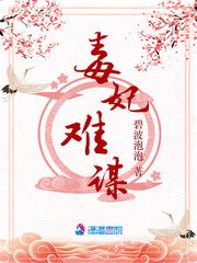 晚安北京小说