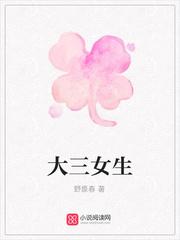 好看的英汉小说