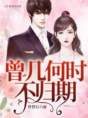 好看的杨新海小说