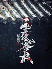 杨幂同人小说