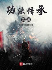 皇帝系列小说