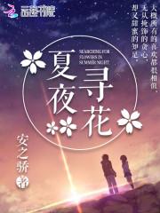 阴阳算命的小说