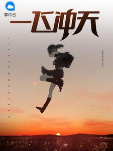 云瑶的小说