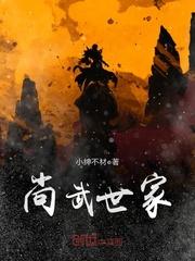 鹿晗的古风小说