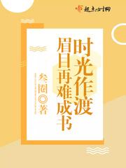 三国无限流小说