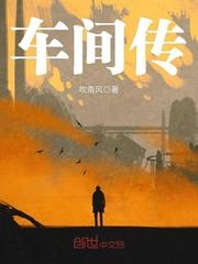 幻想修仙的小说