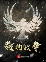 白巫巫小说