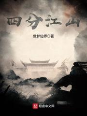 透视种田小说