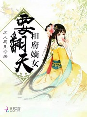 羽婷姚筱小说