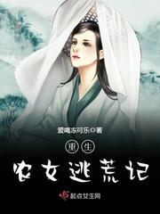 乔蔓 姜斌小说