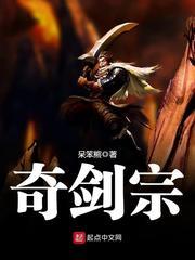《奇剑宗》主角李洛李精彩章节全文阅读全文试读