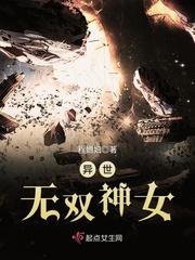 李連杰的小說