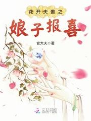 邢九占小说