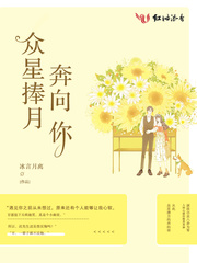 玩主东方小说