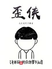 人鱼种田小说