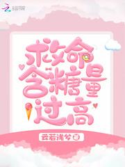 刘梓晨的小说