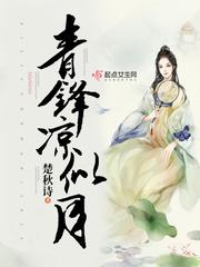 修仙神兽小说