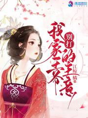 古风江湖小说