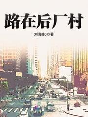 列车 科幻小说