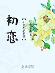 蒋寒小小说