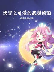 山村故事小说