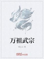 果绿 小说