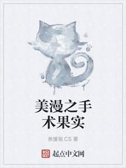 张居正 小说