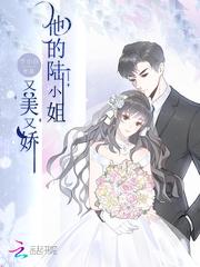 茵梦湖小说