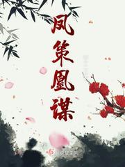 欲逍遥小说