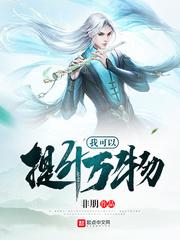 召唤孙悟空的小说