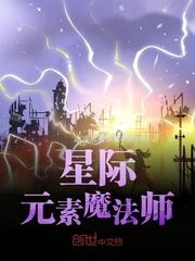 练道兵小说