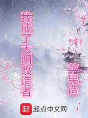 强奸 合集小说