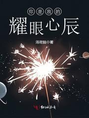 道家文化小说