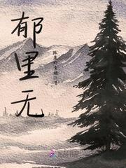 缘之空轻小说