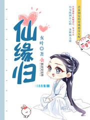 好看的清朝 历史小说