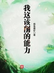 草老师的小说