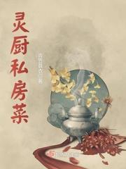 江湖道小说