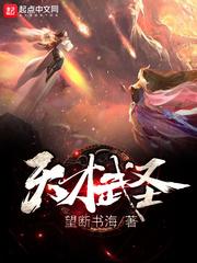 《天才武圣》主角吕洪尤大壮章节目录精彩章节大结局