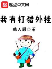 好看的新妹魔王契约者小说