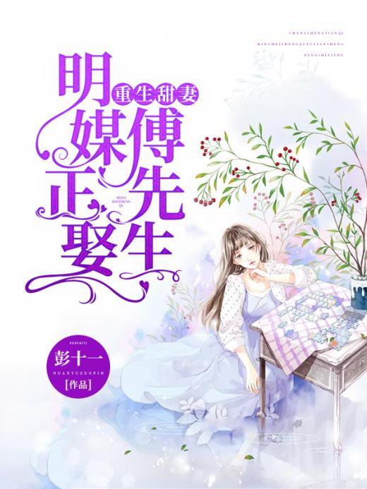 可爱123小说