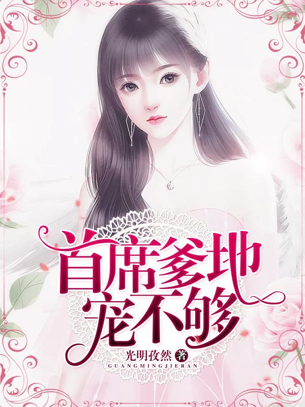 狼王梦的小说